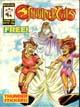 ThunderCats UK Marvel Comics - Issue 95