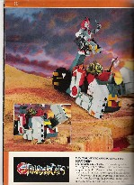 ThunderCats - 1985 LJN Dealer Catalogue page