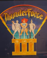 ThunderCats - Prototype Toy Art - Thunderforce