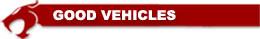 ThunderCats Encyclopedia - Good Vehicles header
