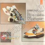 87pg5 - Copy