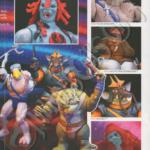 Rainbow Toys Page 4 - Copy