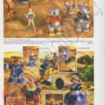 Rainbow Toys Page 6 - Copy