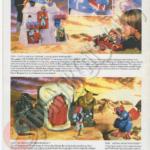 Rainbow Toys Page 7 - Copy