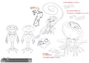 Albo. Frogs are always fun! (Dan Norton May 2012)