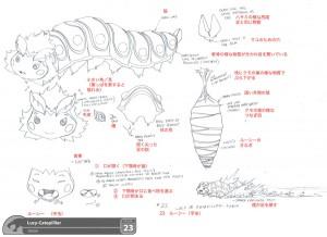 Lucy Caterpillar concept 1. First official pass on Lucy as a caterpillar. (Dan Norton May 2012)