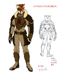 Tygus concept 1. This was the counterpart for Tygra in Episode 7. The best pilot in Mumm-Ra's fleet. Giving him a mustache because of the Star Trek episode where their counter parts had facial hair. Loved that. (Dan Norton Mar 2012)