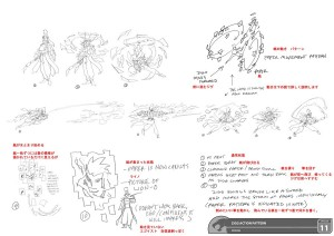 ZIGG concept 1. This is one of the action patterns for Zigg of the new ThunderCats. He appeared in episode 11. (Dan Norton Mar 2012)